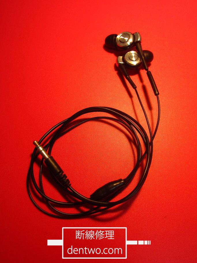 ソニー製イヤホン・MDR-EX500SLの左右分岐点の断線の修理画像です。160612IMG_2696.jpg