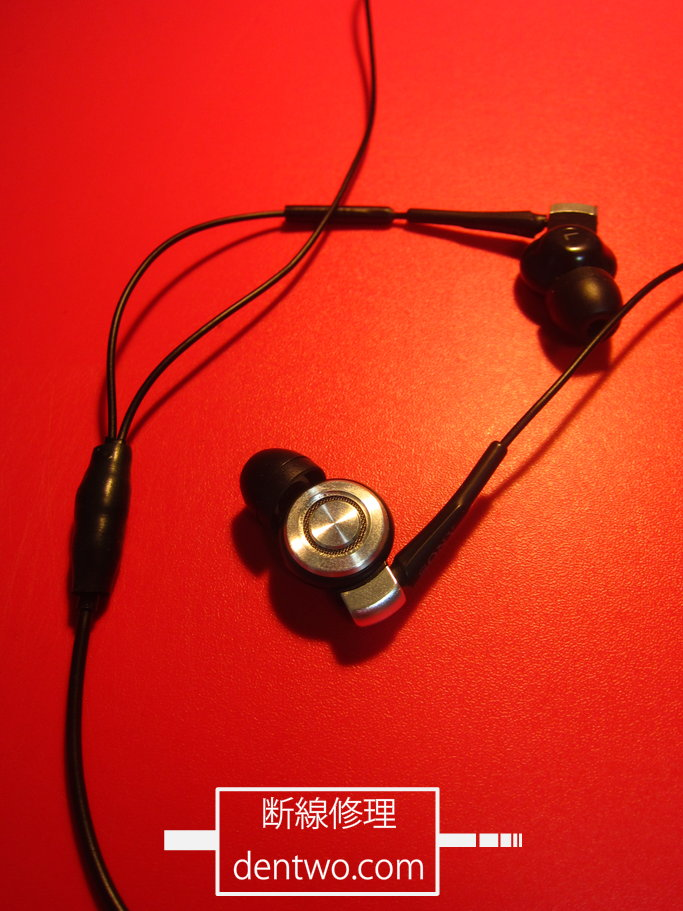 ソニー製イヤホン・MDR-EX500SLのY字分岐点の断線の修理画像です。160612IMG_2697.jpg