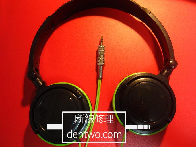 オーディオテクニカ製ヘッドホン・ATH-SJ11の断線の修理画像です。160620IMG_2735.jpg