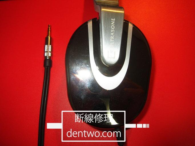 ULTRASONE製ヘッドホン・edition8の断線の修理画像です。160620IMG_2737.jpg