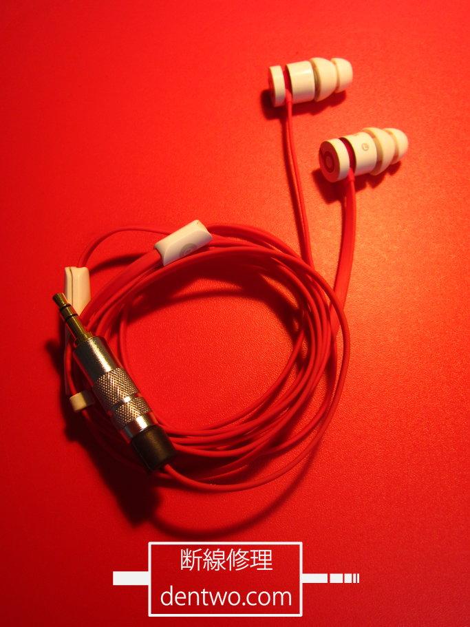 beats by dr.dre製イヤホン・urBeatsの断線の修理画像です。160624IMG_2752.jpg