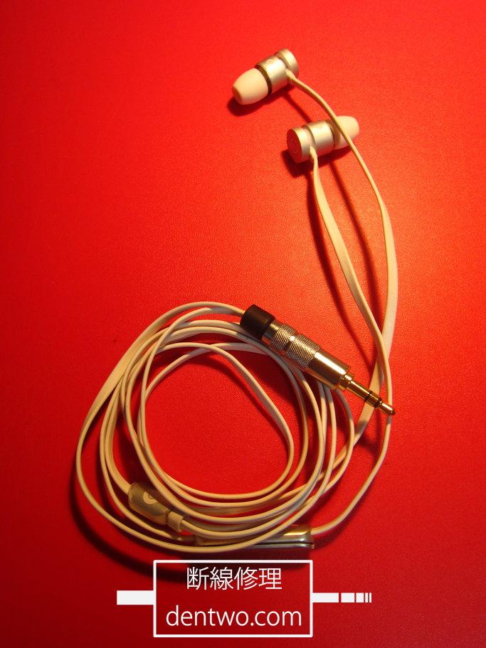 beats by dr.dre製イヤホン・urBeatsの断線の修理画像です。160624IMG_2753.jpg