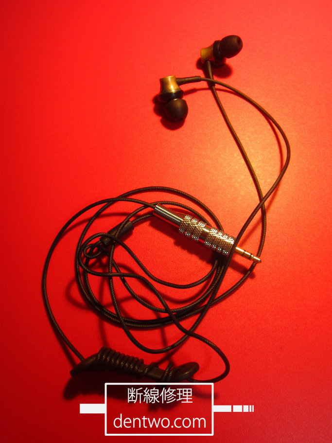 SONY製イヤホン・MDR-EX650の断線の修理画像です。160624IMG_2754.jpg