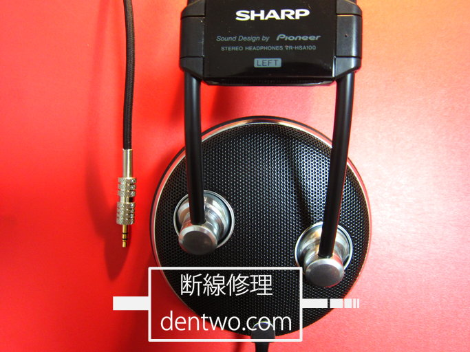 SHARP/Pioneer製ヘッドホン・VR-HSA100のケーブル短縮後の画像です。160704IMG_2857.jpg