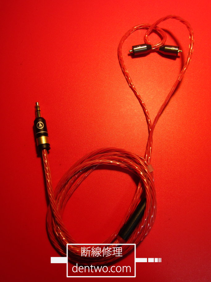 ZEPHONEのMMCX規格交換用ケーブル・EL-24の断線の修理画像です。160707IMG_2895.jpg
