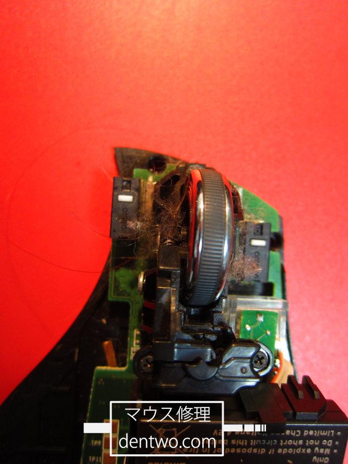 Logicool MX-Rの分解後の画像です。160709IMG_2911.jpg
