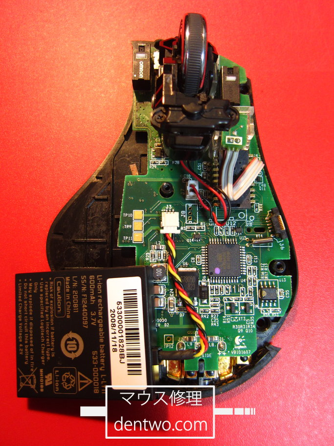 Logicool MX-Rの分解、洗浄後の画像です。ホコリを除去しました。160709IMG_2912.jpg