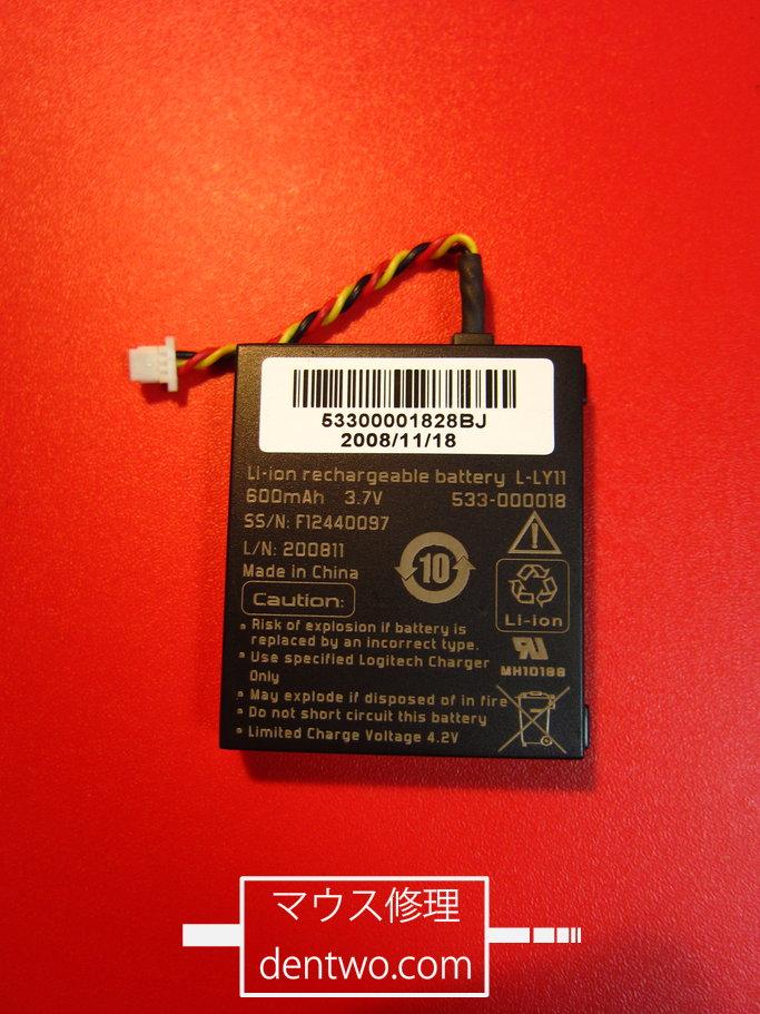 MX-R前期型のバッテリーL-LY11の画像です。160709IMG_2913.jpg