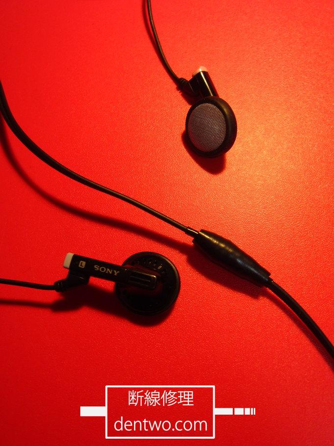 ソニー製イヤホン・MDR-E454RVのリモコン部分の切除、再接続後の画像です。160711IMG_2931.jpg