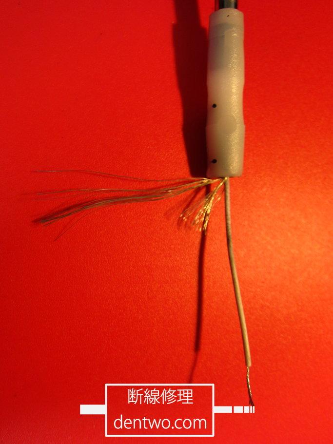 楽器用ケーブル製ケーブル・USB・TRSプラグの断線箇所です。160720IMG_3008.jpg