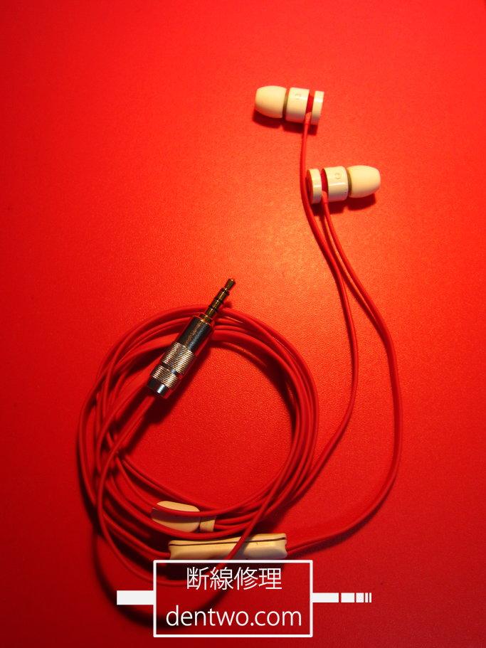 beats by dr.dre製イヤホン・urBeatsの断線の修理画像です。マイク・リモコン機能を維持しています。160803IMG_3088.jpg
