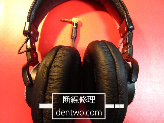 SONY製ヘッドホン・MDR-CD900STのケーブル短縮後の画像です。160813IMG_3117.jpg