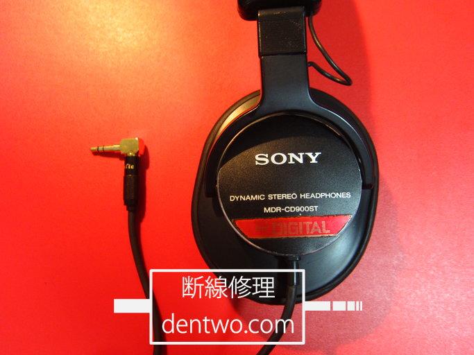 SONY製ヘッドホン・MDR-CD900STのケーブル短縮後の画像です。160813IMG_3118.jpg