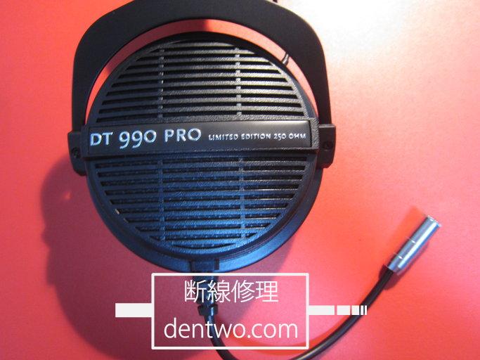 beyerdynamic製ヘッドホン・DT990PROのケーブル着脱式改造後の画像です。筐体を分解、加工しない手法です。160904IMG_3203.jpg
