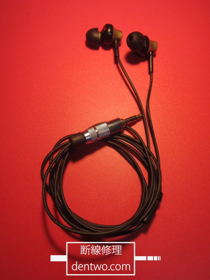 SONY製イヤホン・MDR-EX450の断線の修理画像です。160904IMG_3204.jpg