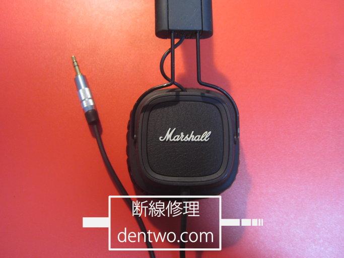 Marshall製ヘッドホン・Majorの断線の修理画像です。160924IMG_3298.jpg