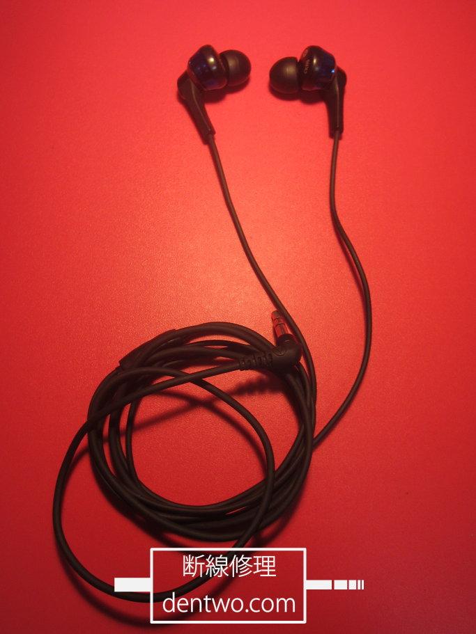 オーディオテクニカ製イヤホン・ATH-CKR5の左右分岐点の断線の修理画像です。161001IMG_3314.jpg