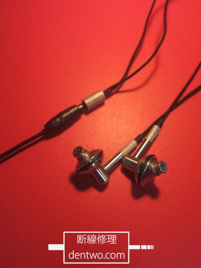 Atomic Floyd製イヤホン・TwistJax SAF-EP-000002のY字分岐点の断線の修理画像です。161004IMG_3326.jpg