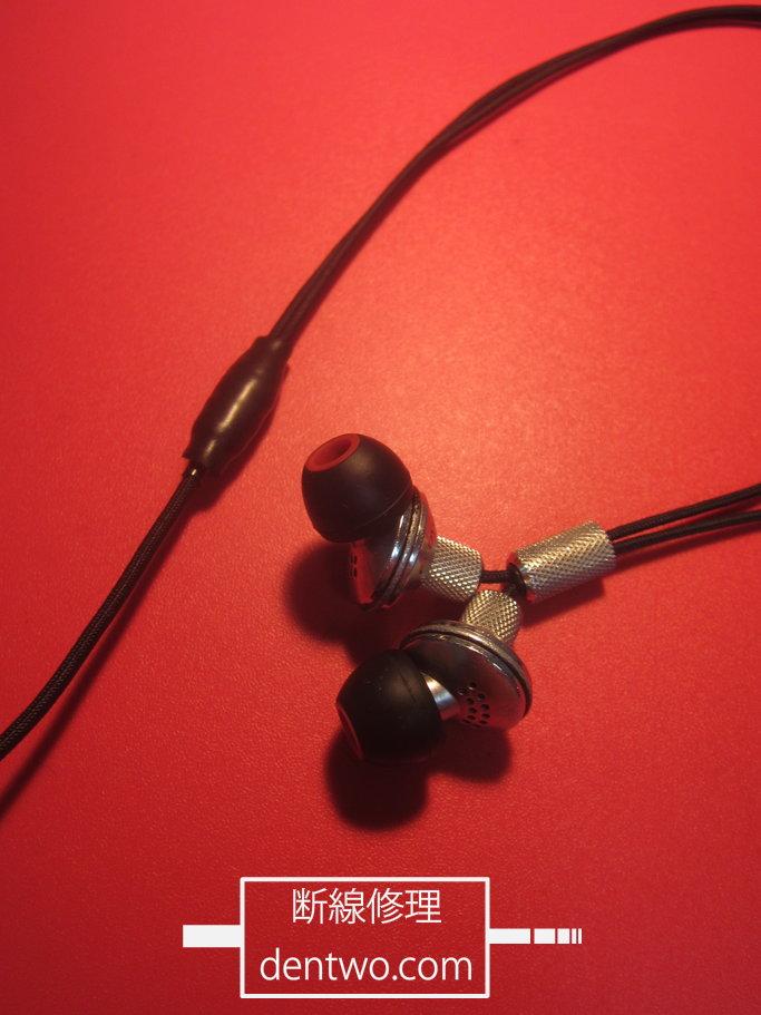 Atomic Floyd製イヤホン・HiDefJax AcousticSteel SAF-EP-000001の断線の修理画像です。161004IMG_3328.jpg