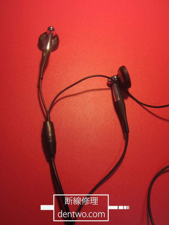 SONY製イヤホン・MDR-E888MPの左右分岐点の断線の修理画像です。161004IMG_3335.jpg