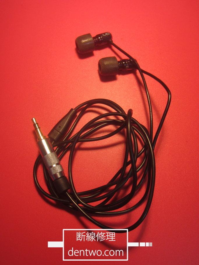 Logicool(Ultimate Ears)製イヤホン・UE700の断線の修理画像です。161013IMG_3360.jpg