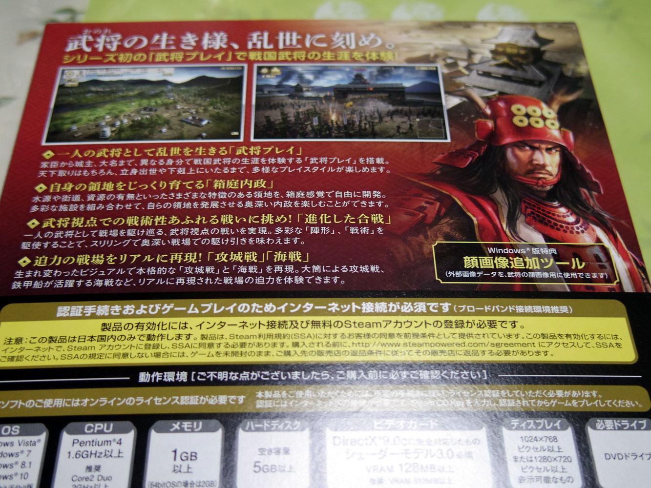 nobunaga201605072.jpg