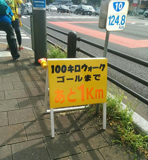 100_3.jpg
