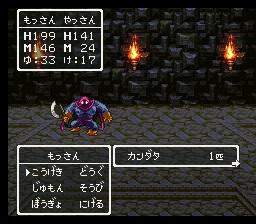 014 カンタダと再戦-2