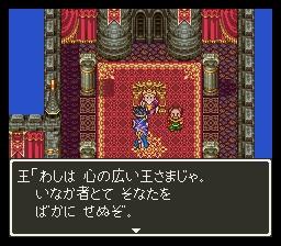 020 エジンベアの王様