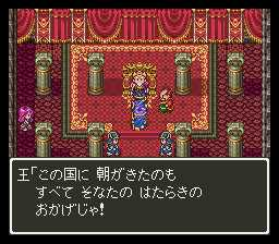 Dragon Quest 3 (J)_00121