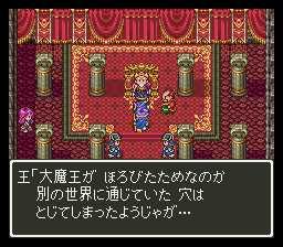 Dragon Quest 3 (J)_00122