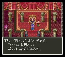 Dragon Quest 3 (J)_00123