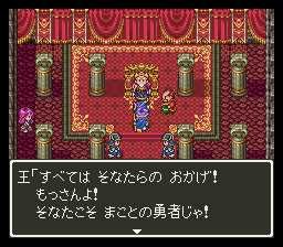 Dragon Quest 3 (J)_00124