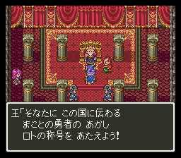 Dragon Quest 3 (J)_00125