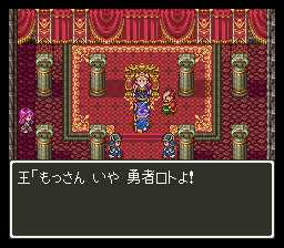 Dragon Quest 3 (J)_00126