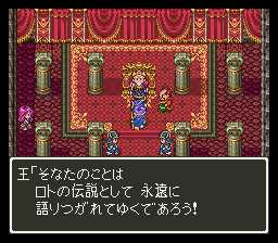 Dragon Quest 3 (J)_00127