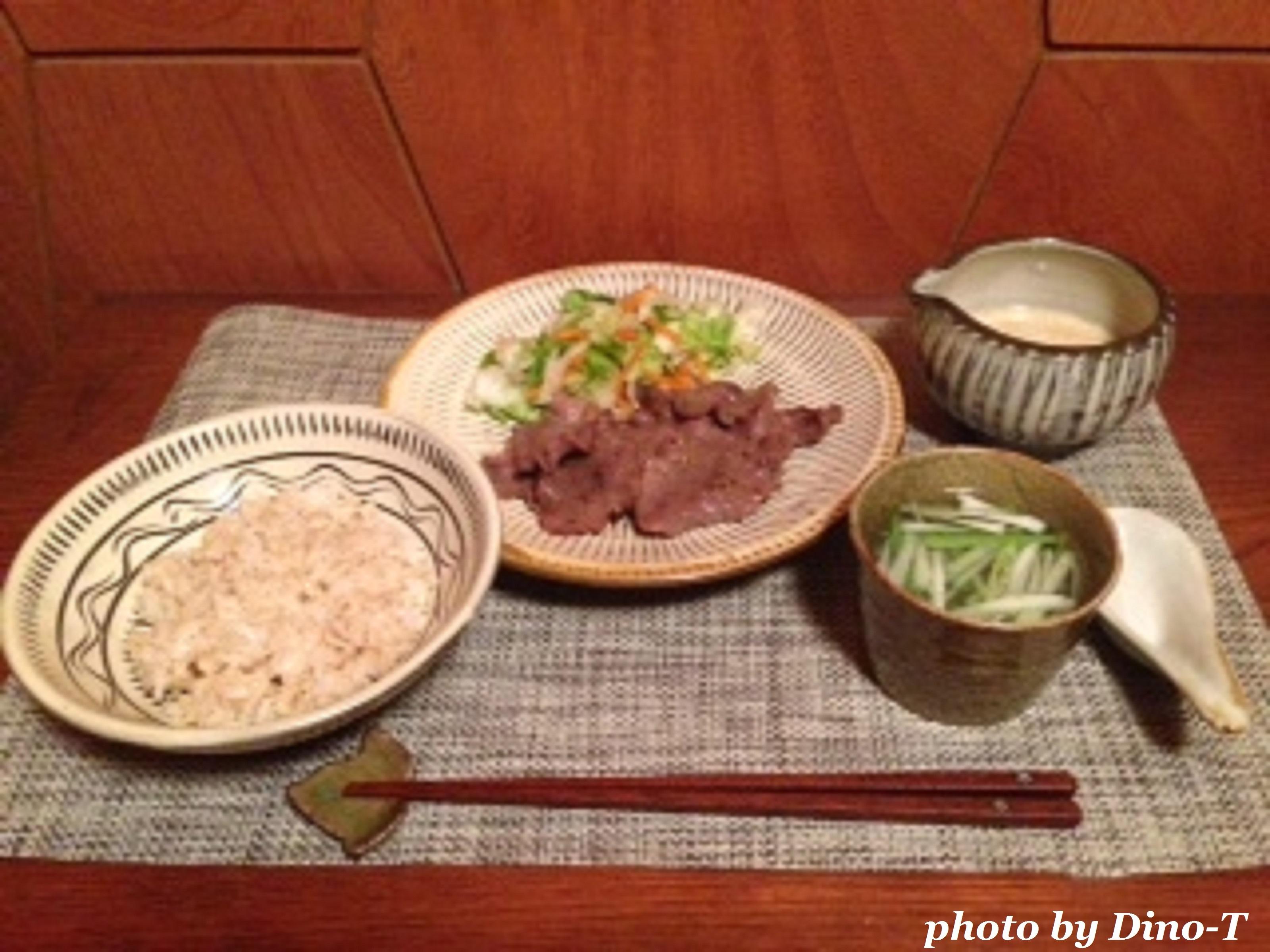 牛タン定食1