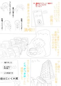 20160717001002.jpg