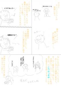 20160717001010.jpg