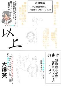 20160717001012.jpg