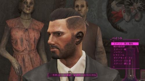 Fallout 4_20161020224247