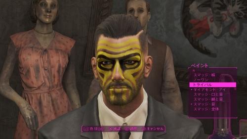 Fallout 4_20161020224518