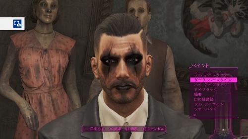 Fallout 4_20161020224123