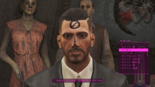 Fallout 4_20161020224237