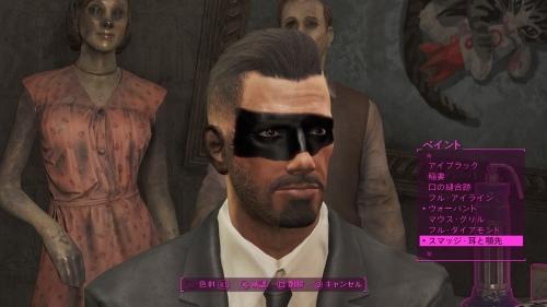 Fallout 4_20161020225340