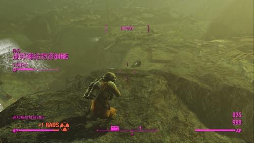 Fallout 4_20160921234838