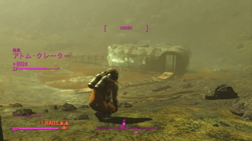 Fallout 4_20160922225611