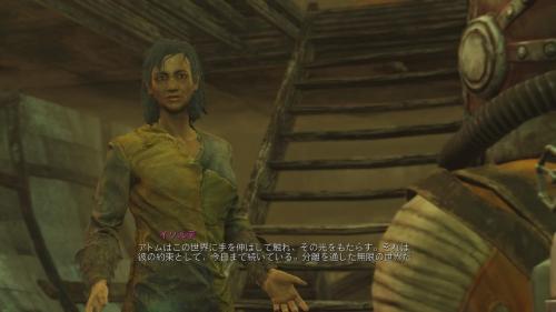 Fallout 4_20160922225818