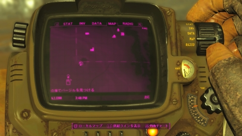 Fallout 4_20160922230227