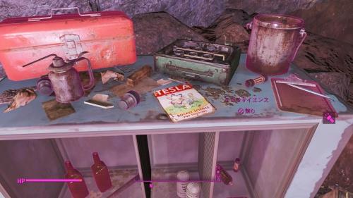 Fallout 4_20160922234501